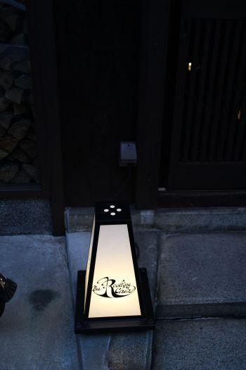 kyoto24_10_4.jpg