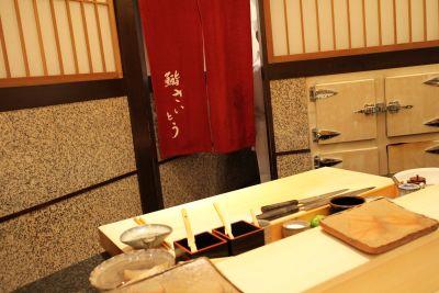 saitou24_10_2.jpg