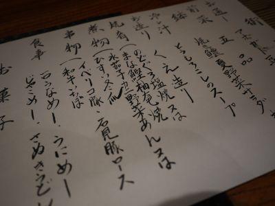 tamano24_8_1.jpg