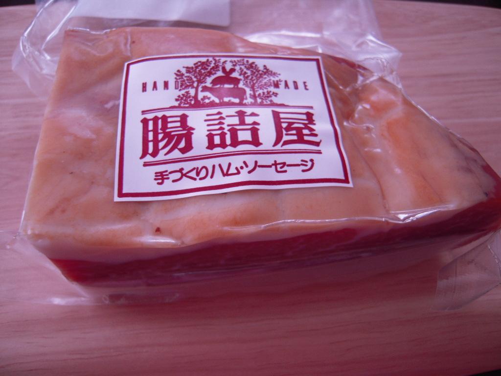 腸詰屋さんのローシンケン☆1
