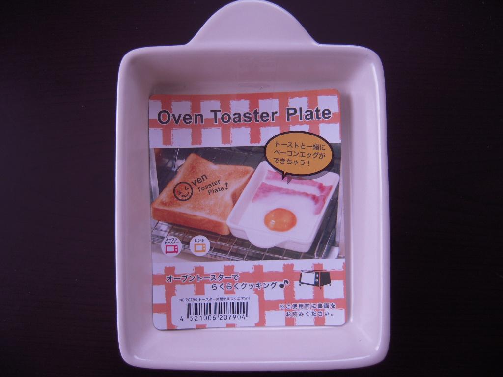 キャンドゥ☆オーブントースタープレート☆ 1