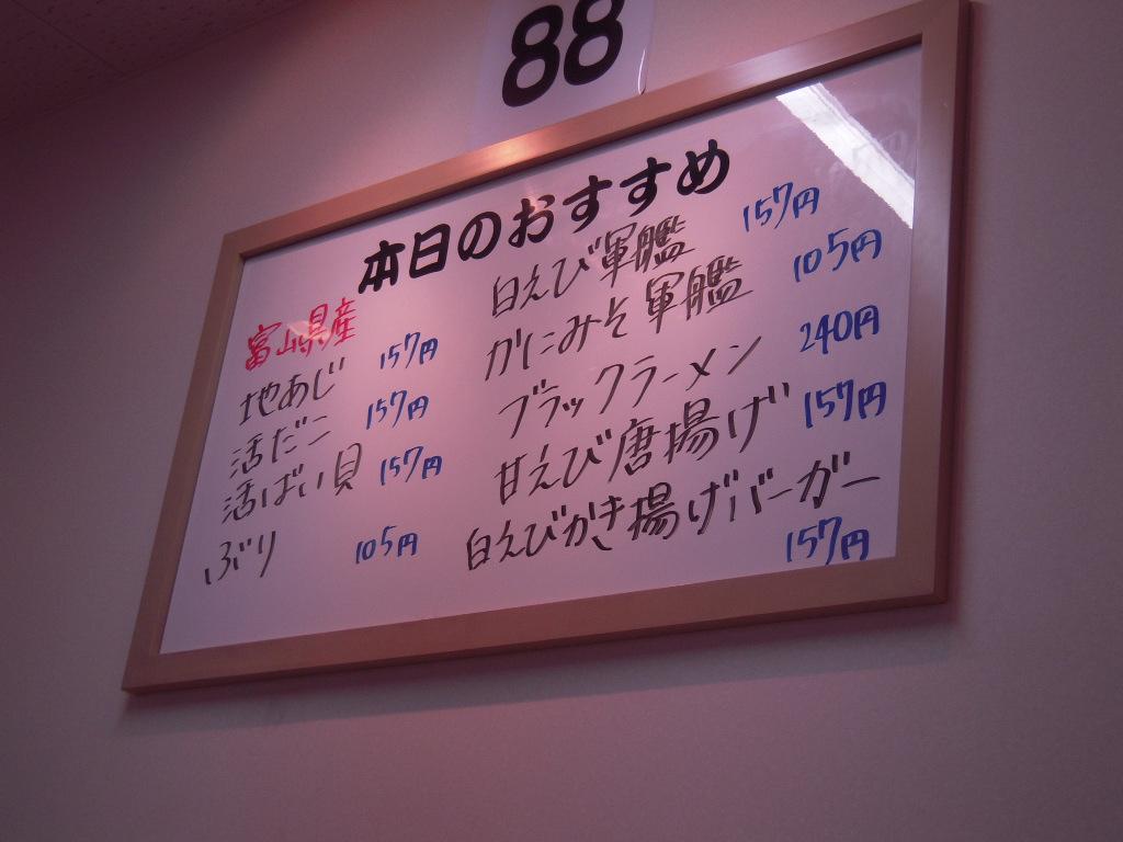 かいおう☆2