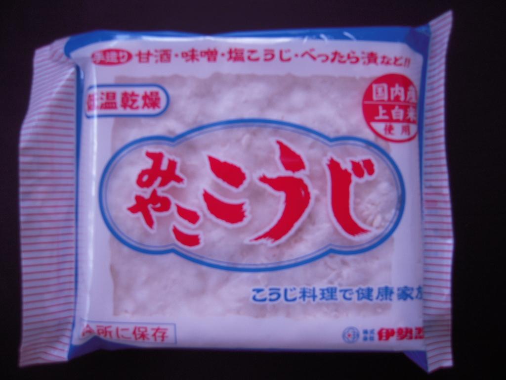 醤油麹作り☆1