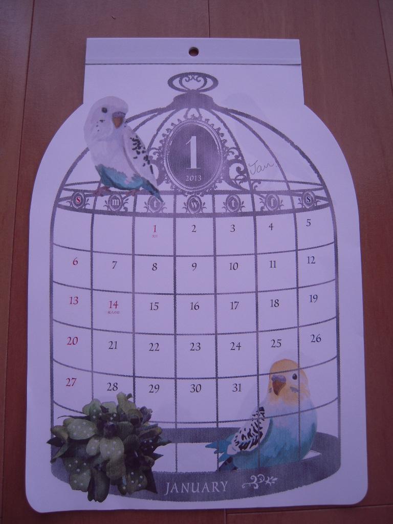 セリア☆ 鳥かご ダイカット壁掛けカレンダー☆