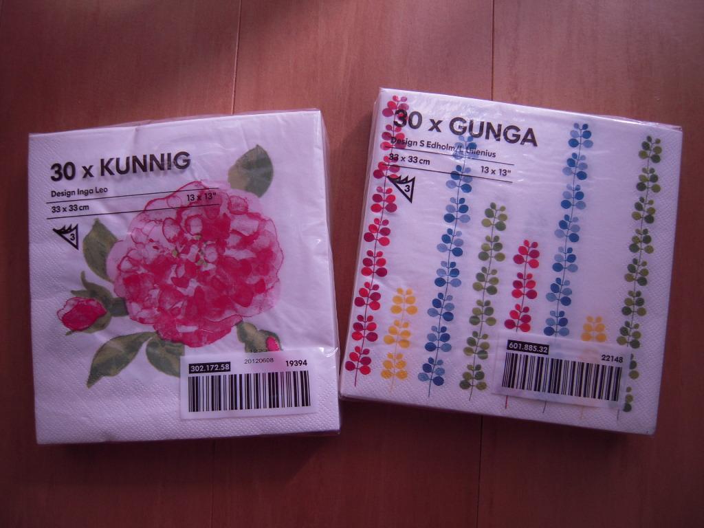 IKEA☆ ペーパーナプキン☆1