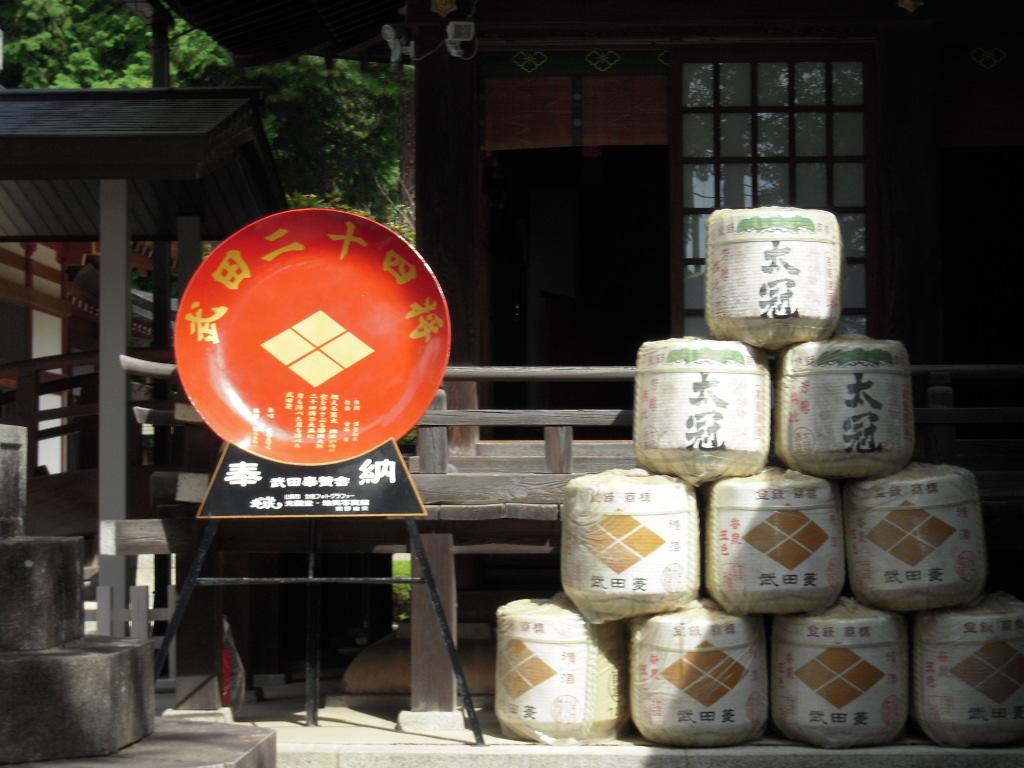 武田神社☆4