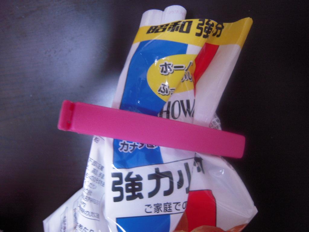 IKEA☆ クリップ☆2