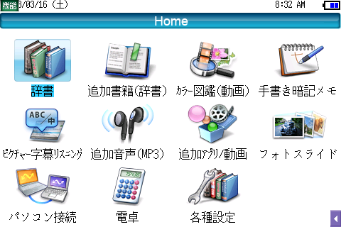 20130316083209.png
