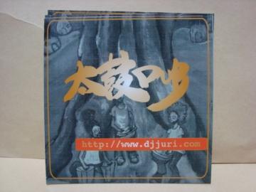 sticker_0068.jpg