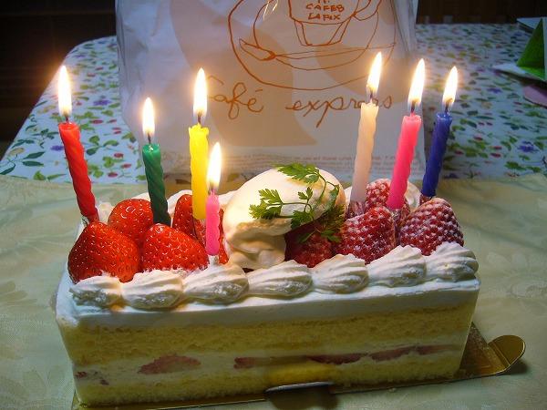 61歳誕生日ケーキ