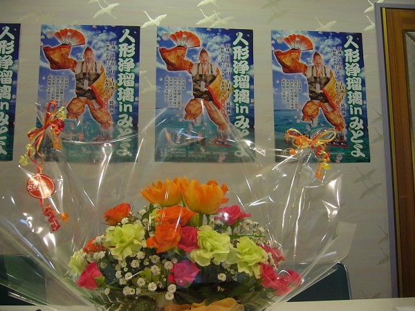 プレゼントの花H25.3