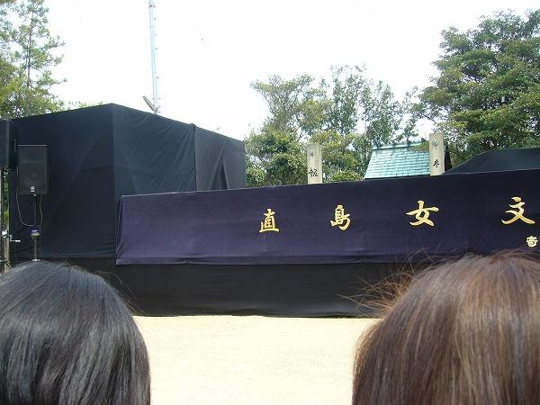 直島の神社での舞台向かって左
