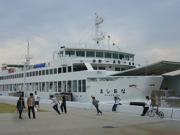 直島への船