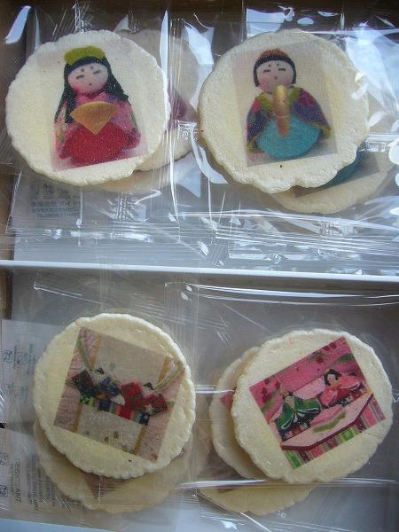 雛人形煎餅縦