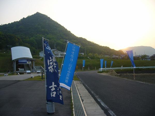 山条山と夕日H25.4.18