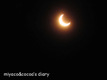 annular solar eclipse 2012*