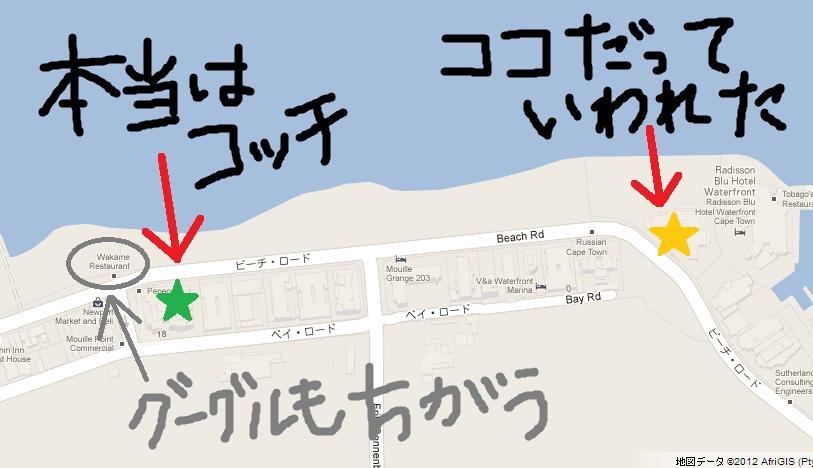 Restaurant_WAKAME_02.jpg