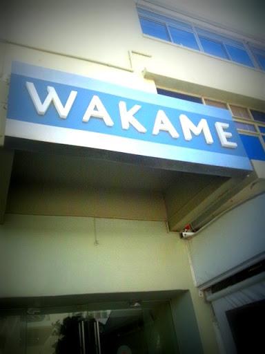 Restaurant_WAKAME_03.jpg
