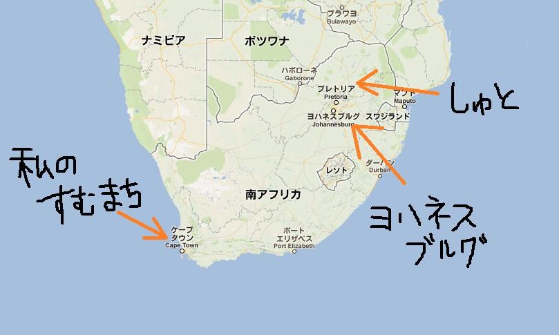 SouthAfricaMap01.jpg
