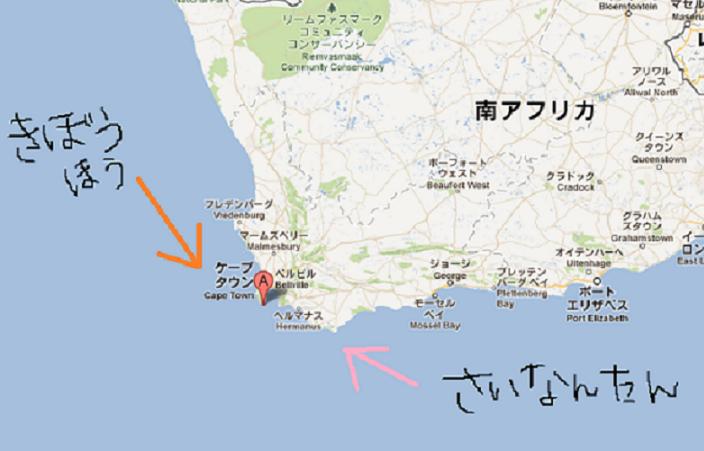 SouthAfrica_map01.jpg