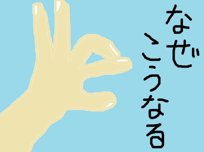 blog-entry-top-img37.jpg