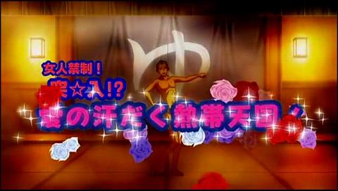 シャドウ完二 (5)
