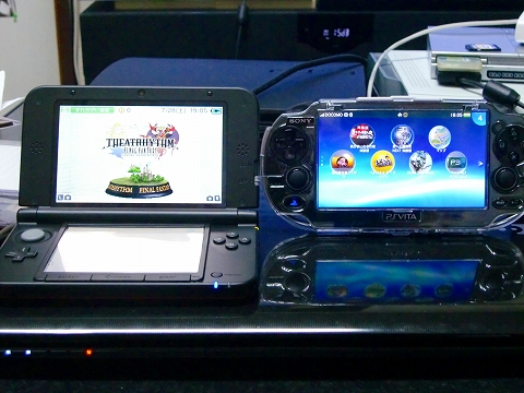 3DS LL (2)