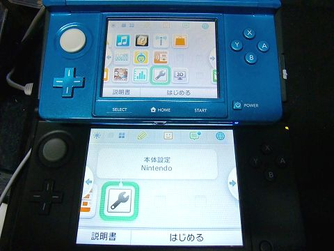 3DS LL (4)