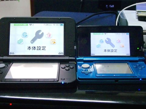 3DS LL (3)