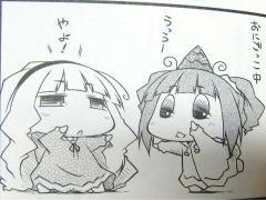 ぷちます!4巻 (1)