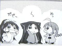 ぷちます!4巻 (6)