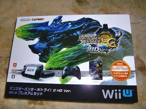 Wii U (3)