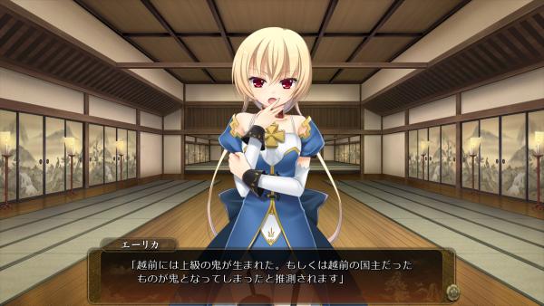 戦国†恋姫 12 30 (1)