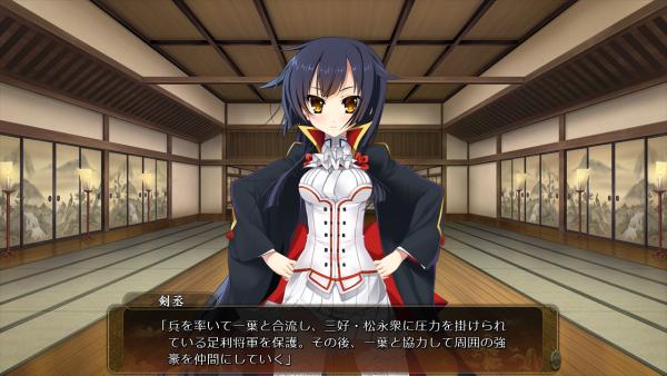 戦国†恋姫 12 30 (4)