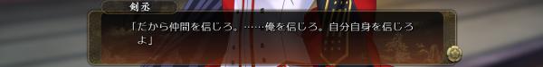 戦国†恋姫 12 30 (9)