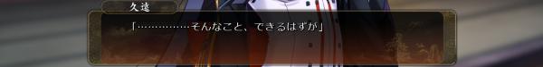 戦国†恋姫 12 30 (10)
