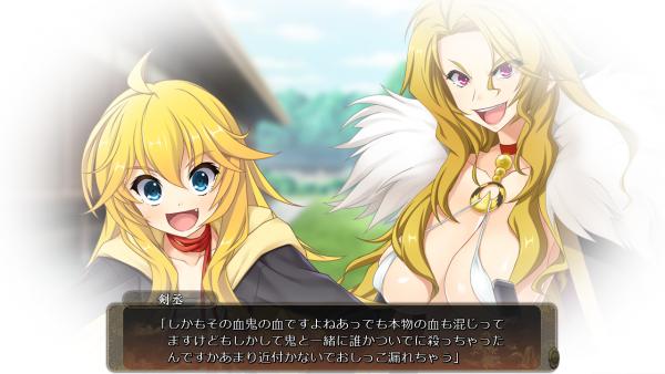 戦国†恋姫 12 30 2 (2)