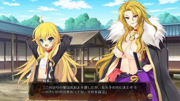 戦国†恋姫 12 30 2 (3)