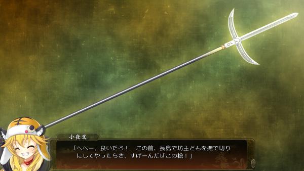 戦国†恋姫 12 30 2 (6)