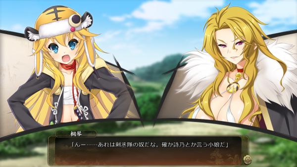 戦国†恋姫 12 30 2 (8)