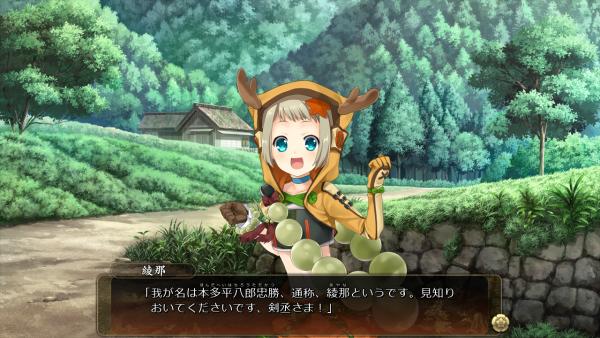 戦国†恋姫 12 30 2 (12)