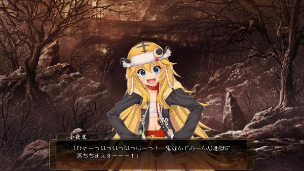 戦国†恋姫 12 30 2 (15)