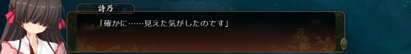 戦国†恋姫 12 30 2 (20)