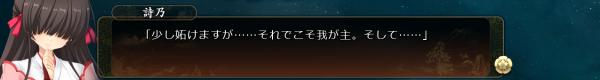 戦国†恋姫 12 30 2 (22)
