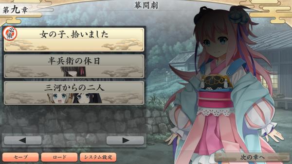 戦国†恋姫 12 31 (1)