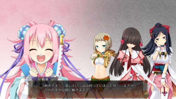 戦国†恋姫 12 31 (11)