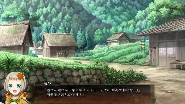 戦国†恋姫 12 31 (15)