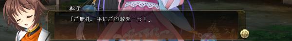 戦国†恋姫 12 31 (27)