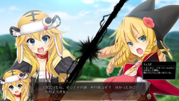 戦国†恋姫 01 04 (2)