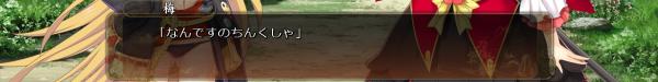 戦国†恋姫 01 04 (5)